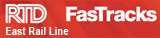 East Rail Line website (RTD FasTracks) website